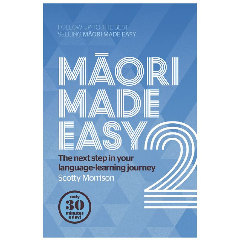 Maori Made Easy #2 by Scotty Morrison, , hi-res