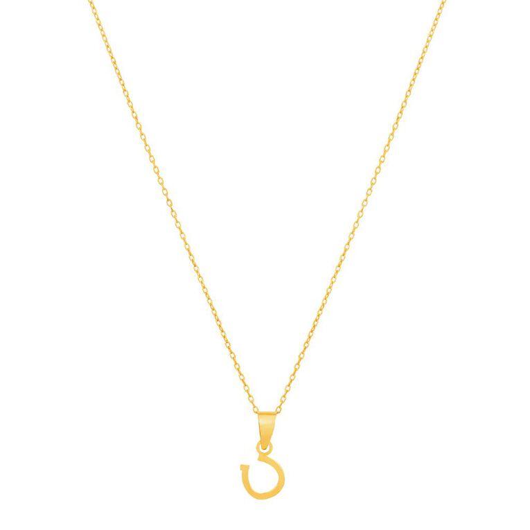 9ct Gold Horseshoe Pendant, , hi-res