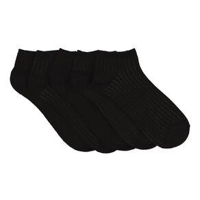 H&H Women's Liner Socks 5 Pack